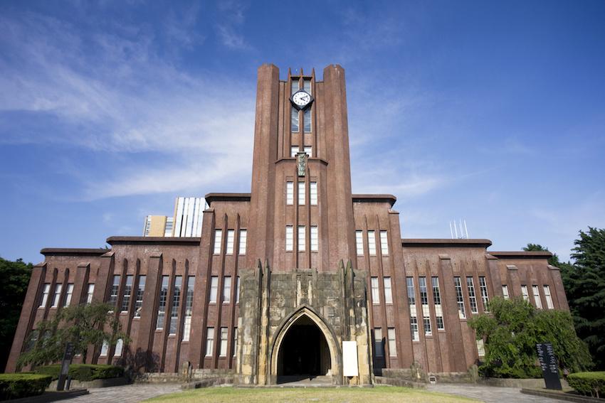 4科目で受験できるオススメの国公立大学をご紹介します!