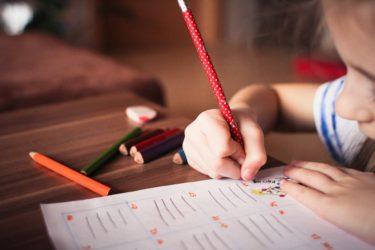 【高校生必見】過去問を使った正しい勉強法