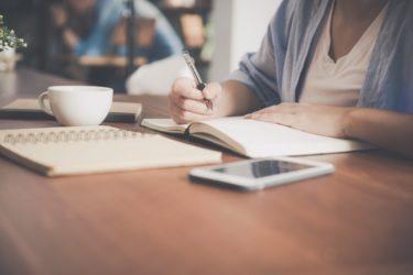 高校生が知らないと損する本当に効率の良い勉強の仕方の習得方法