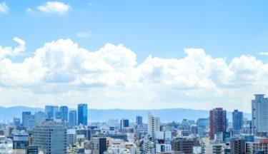 千葉大学受験生必見!共通テスト導入による入試の変更点を一挙公開【5/3更新】