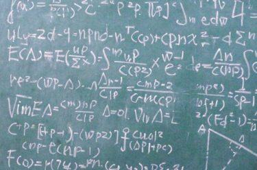 【必見】共通テストの数学の記述式問題と導入延期について解説します!