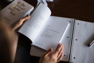 神戸市外国語大学受験生必見!共通テスト導入による入試の変更点を一挙公開【6/2更新】