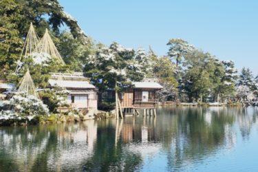 【大学受験生必見】共通テストを日本史Aで受験できる国公立大学