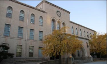私の大学自慢と口コミ「神大に通っている私の大学自慢聞いてください!」Vol2 神戸大学編