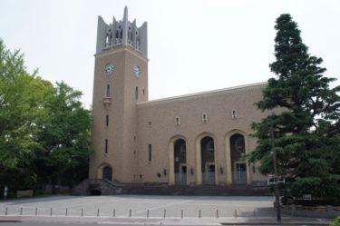 私の大学自慢「早稲田に通っている私の大学自慢聞いてください!」Vol3 早稲田大学編