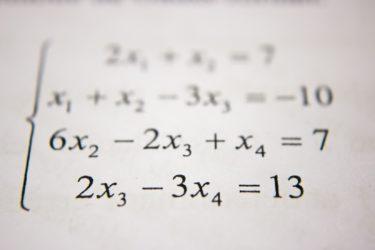 【数学】スタディプラスでみる!数学の参考書ランキング