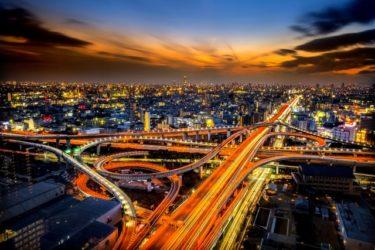 【東工大受験生必見】東京工業大学の英語の過去問解説とおススメの教材紹介