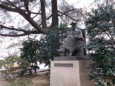 【早稲田大学受験生必見!】早稲田大学社会学部の過去問解説とおススメ教材について